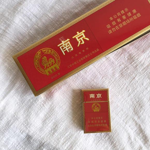 特级红南京