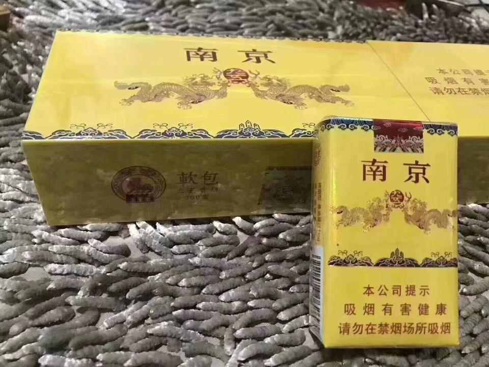 特级木盒南京95至尊
