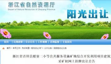 """""""砂石国家队""""快步入场,民营砂石企业如何保持竞争力?"""