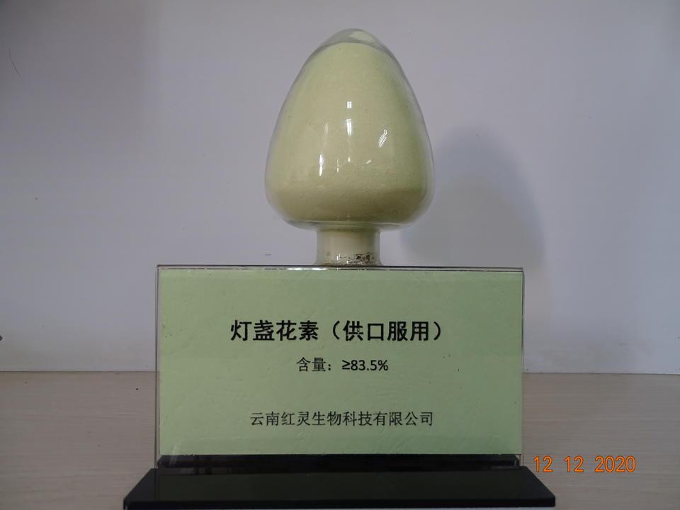 灯盏花素(供口服用)