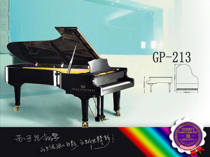 苏可尼SUKENI钢琴