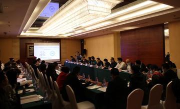 中心召开国家卫生健康技术推广应用信息服务平台建设专家座谈会