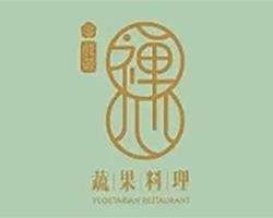 般若禅心素食餐厅品牌设计