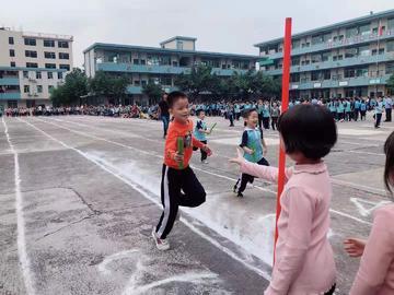 广州市花都区华晨学校——小学接力赛