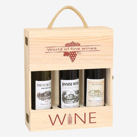 三支礼品包装盒葡萄酒盒