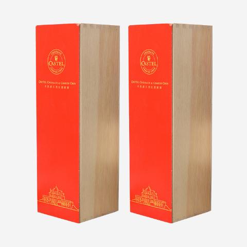 支抽拉盖红酒木盒可定做