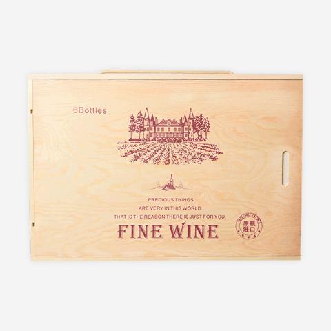 单排红酒木盒松木六只装