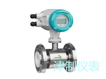 天津电磁流量计厂家直发 插入式电磁流量计 分体电磁流量计