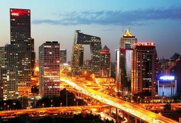 中国经济三季报多项数据首次转正!接下来这样走