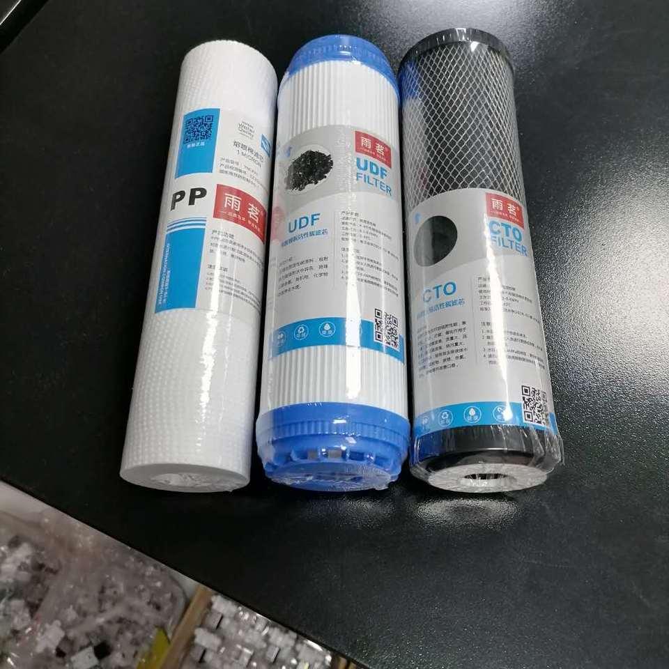 10寸陶氏PP、颗粒、压缩 滤芯-雨茗净水器