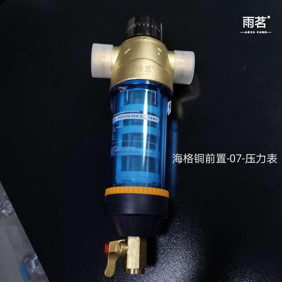 海格铜前置-07-压力表-林翰家电雨茗净水器
