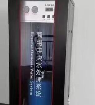 商用净水器——林翰家电销售模式