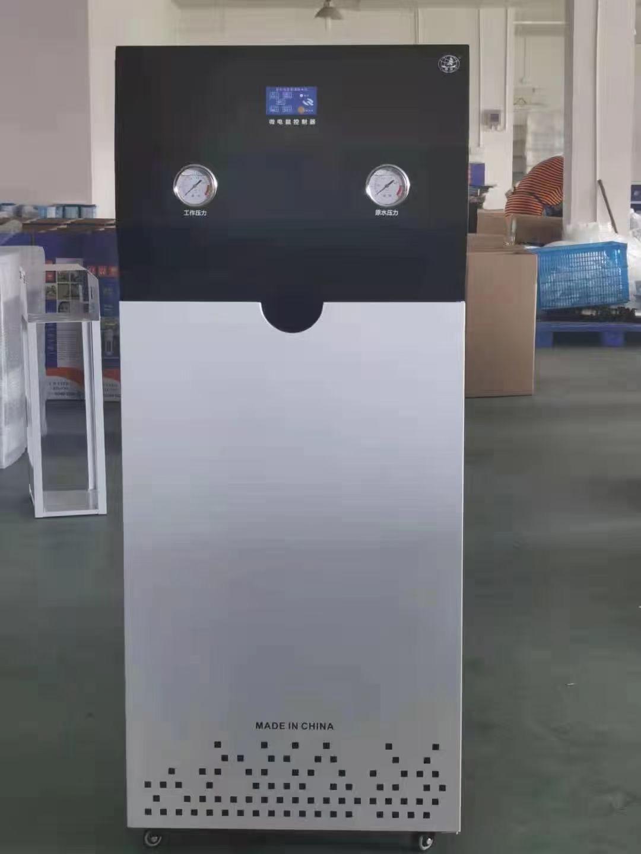 商用、家用各品牌净水机及配件批发