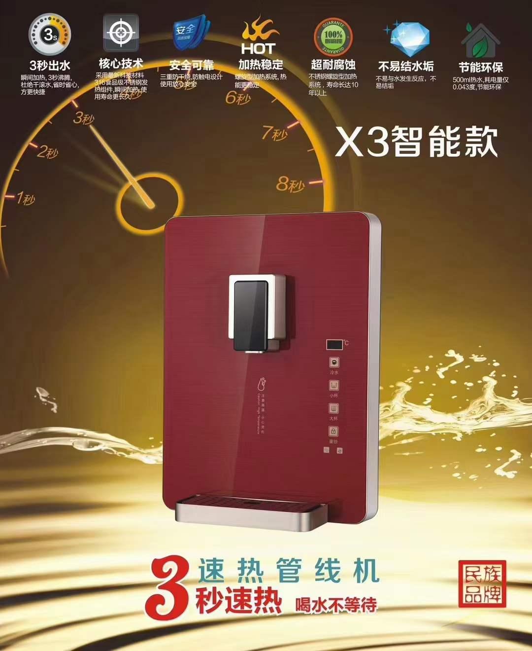 四川家用净水器设备多少钱一台