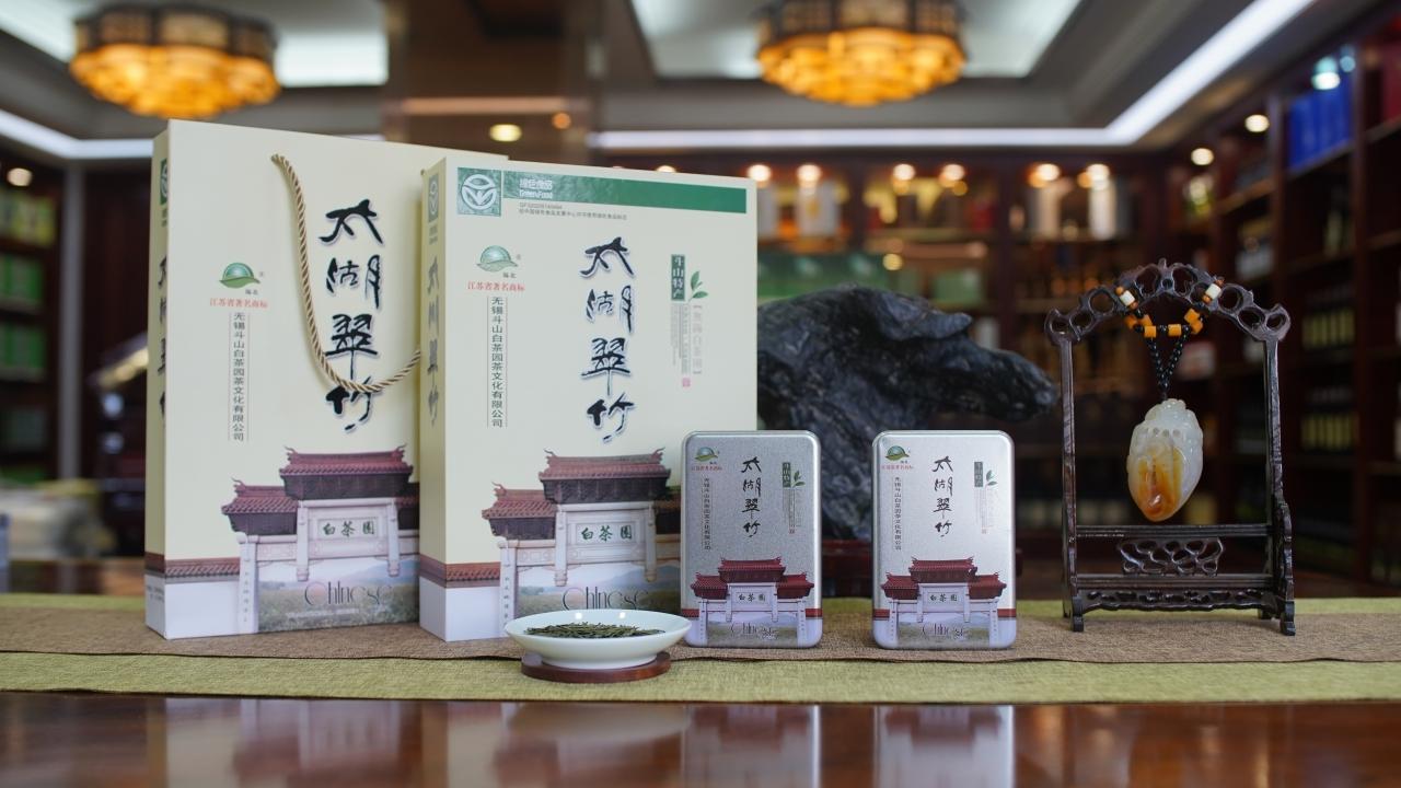 太湖翠竹茶