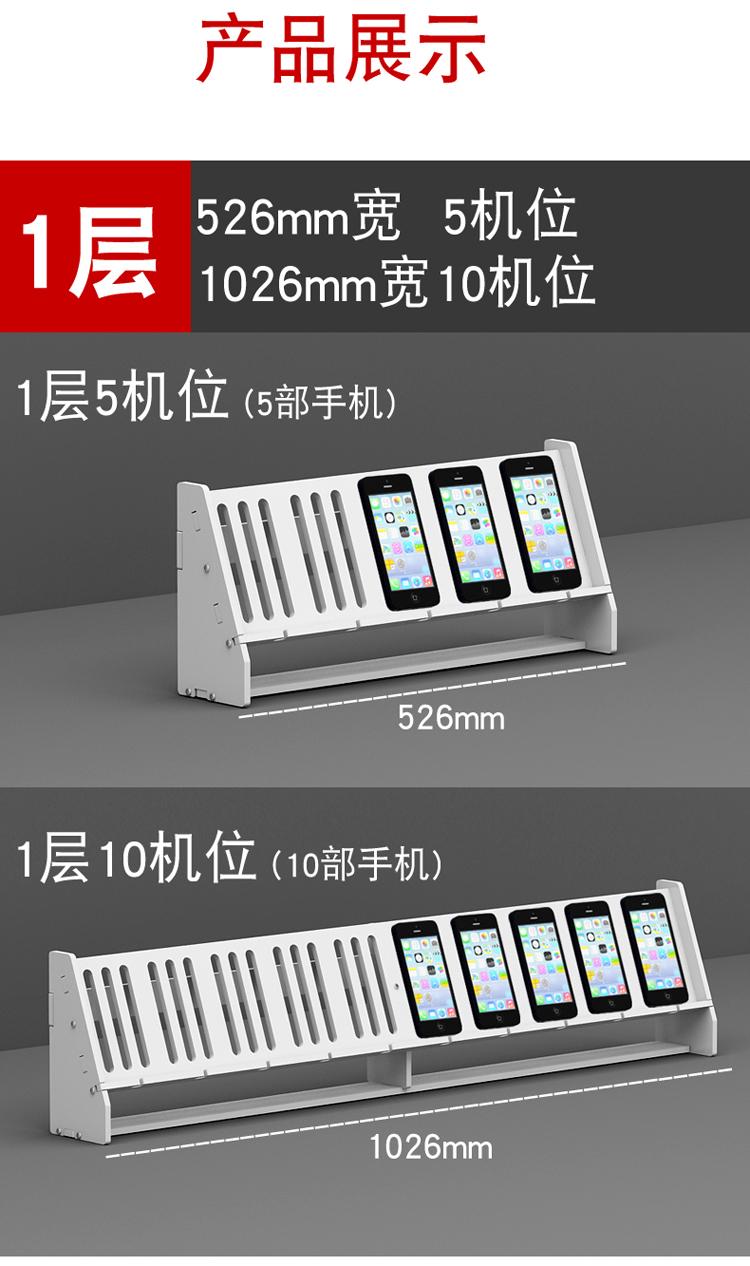 PVC、实木手机支架(可加装散热风扇)