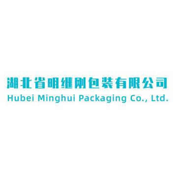 湖北省明继刚包装有限公司联系方式