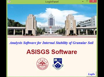 粒状土体内部稳定性分析软件(ASISGS)