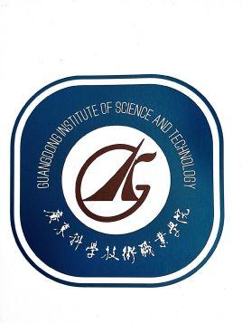 广东科学技技术职业学院