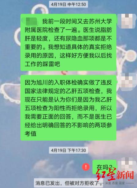 微信截图_20210520221953.png