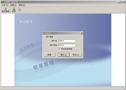 双向IP网络系统软件包(含分控软件)