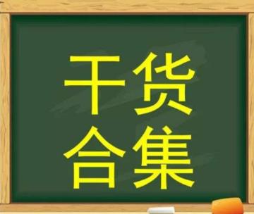 垌心乡12月份圩日表