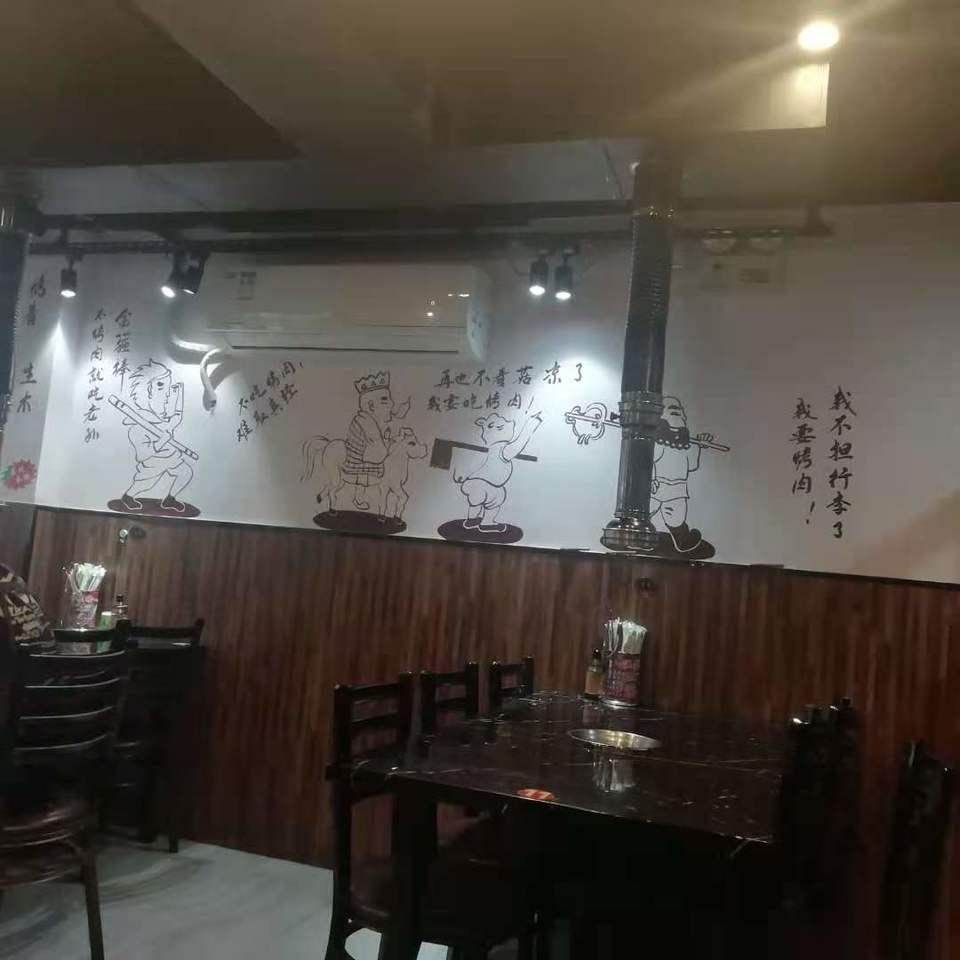 餐饮店消杀