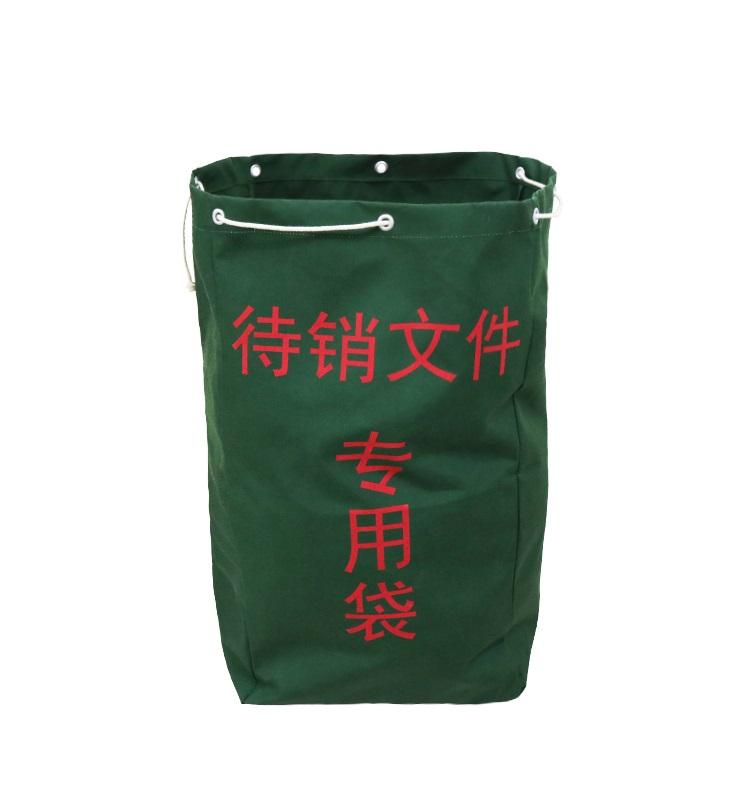 帆布袋 Canvas Bag