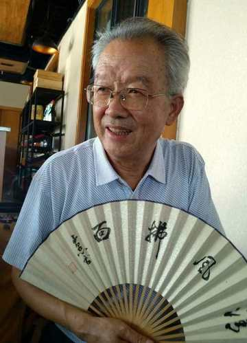 王明星-长安于右任书法艺术研究院 艺术顾问