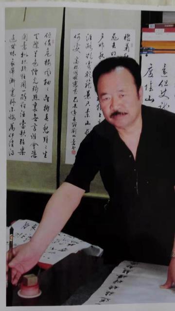 王西荣-长安于右任书法艺术研究院副秘书长