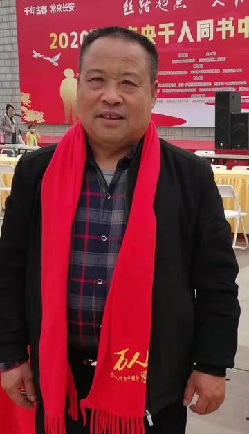 邹润年-长安于右任书法艺术研究院研究员