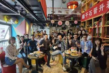 热烈祝贺中国千石四川分公司正式成立!