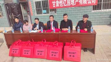 水泉镇玉碗泉村2021年度三八妇女节颁奖活动圆满举行
