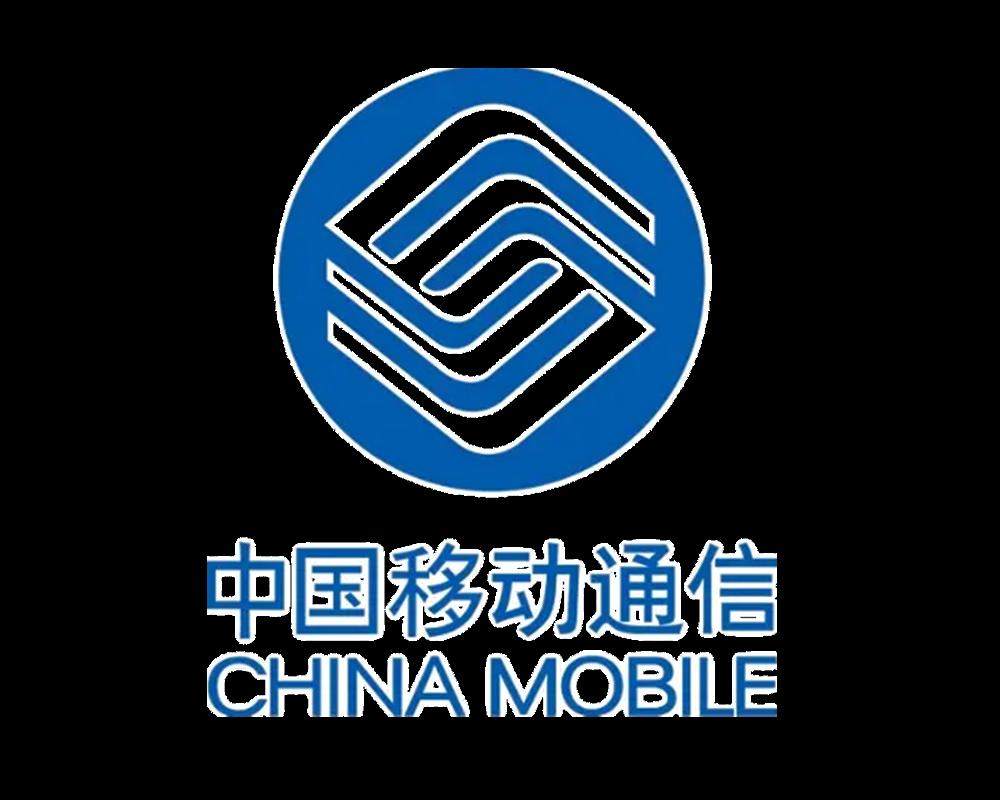 (纯流量)中国移动物联卡
