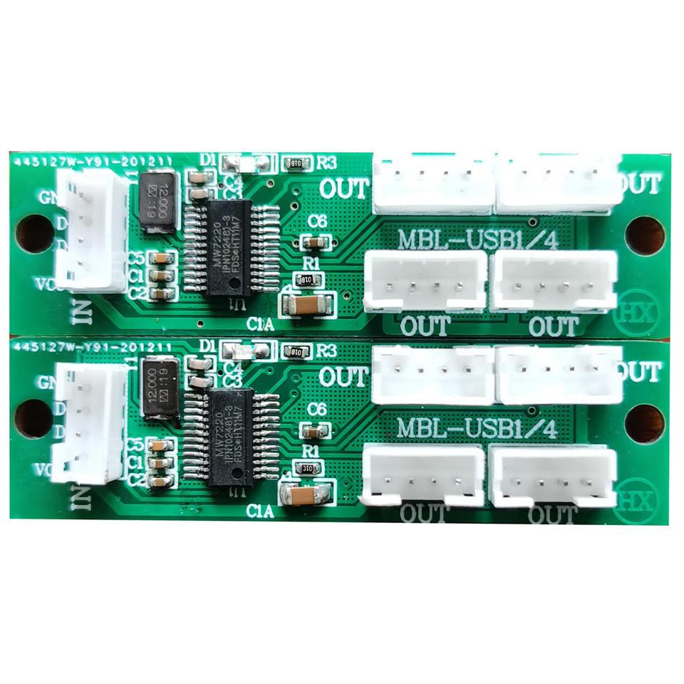 USB配件系例
