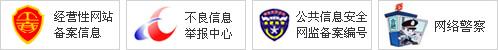 湖北二级建造师考试wang