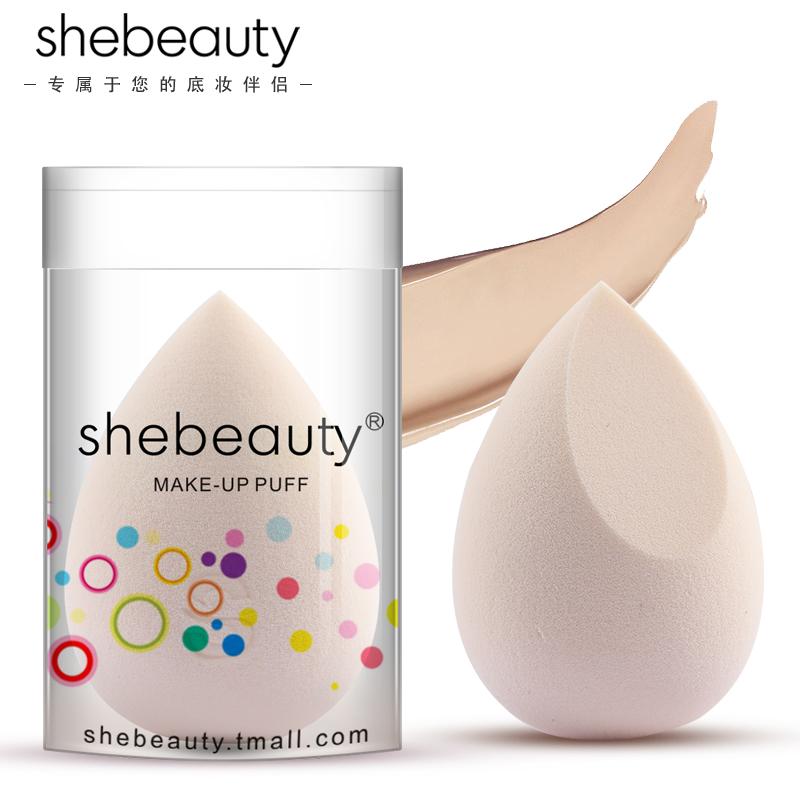 Shebeauty Cosmetics Beauty Sponge Blender- Off White-2 piece