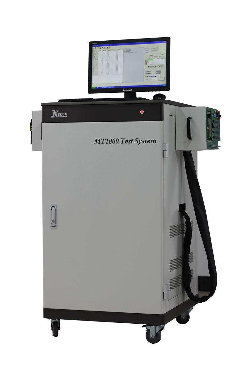 MT1000集成电路测试系统