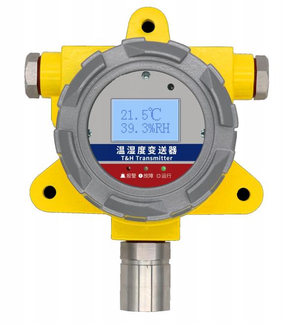 防爆温湿度检测仪TB-WSB50