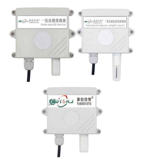 一氧化碳探测器TB-CO-COWS12