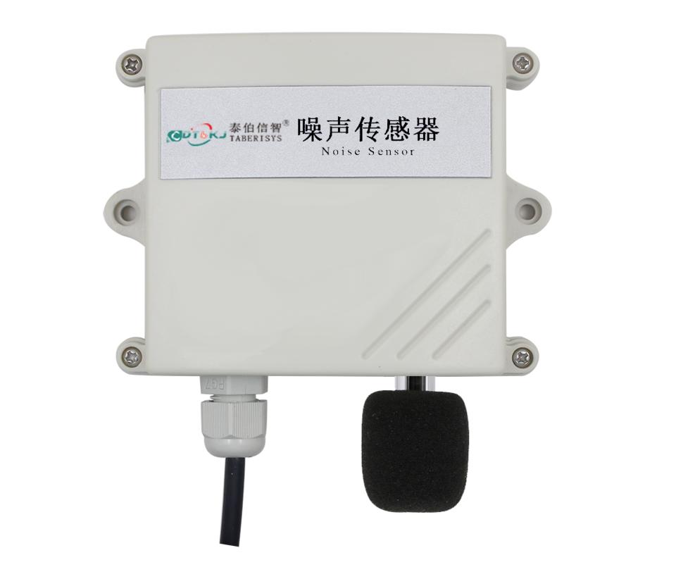 噪声变送器TB-ZS-01