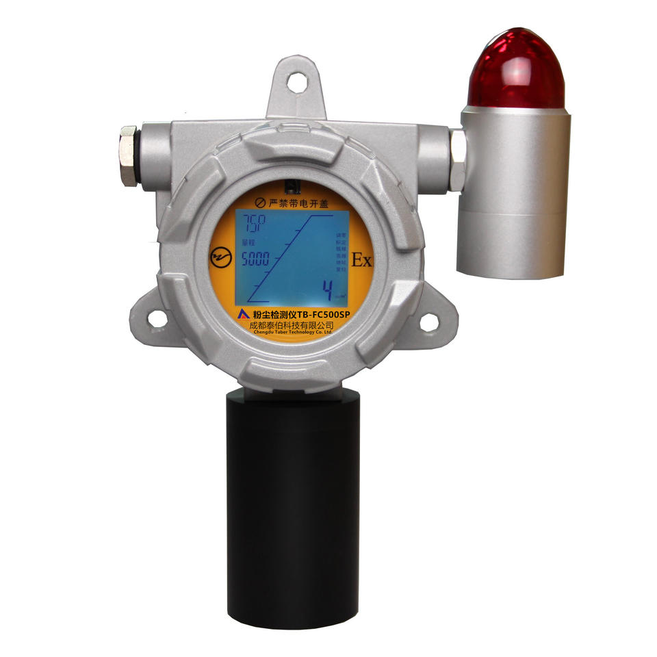 粉尘检测仪TB-FC500SP