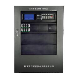 火灾报警控制器(联动型)FS5020