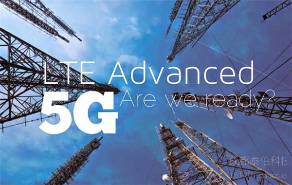 2017国家科技重大专项课题公布 5G研发囊括了24个具体课题