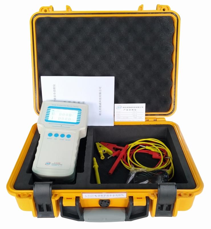 S-5105 电涌保护器安全巡检仪
