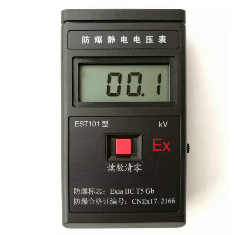 EST101 静电电位测试仪
