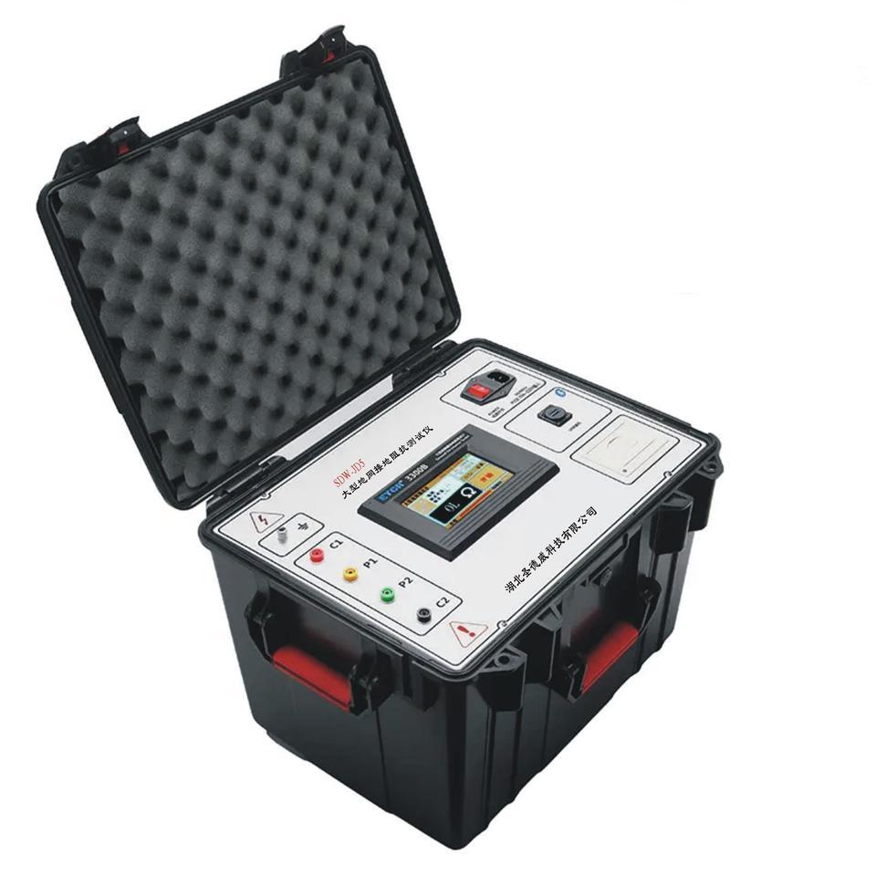 SDW-JD5 大型地网接低阻抗测试仪