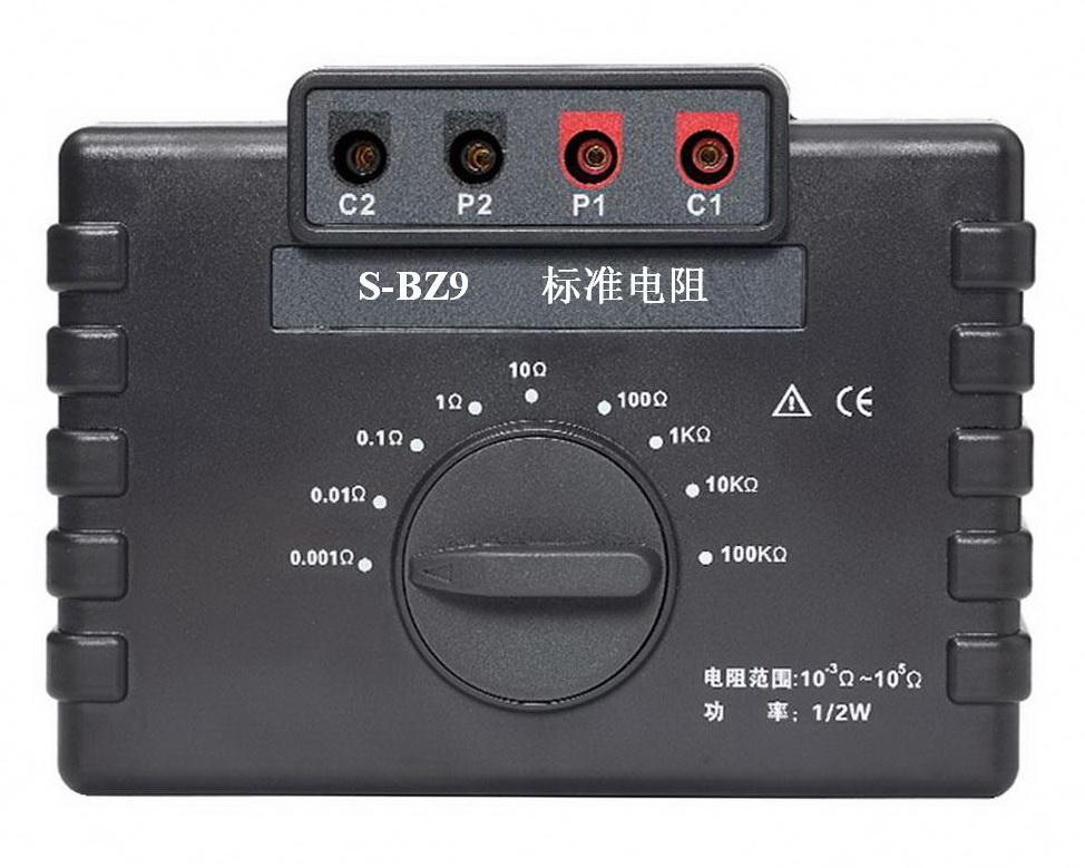 S-BZ9 标准电阻