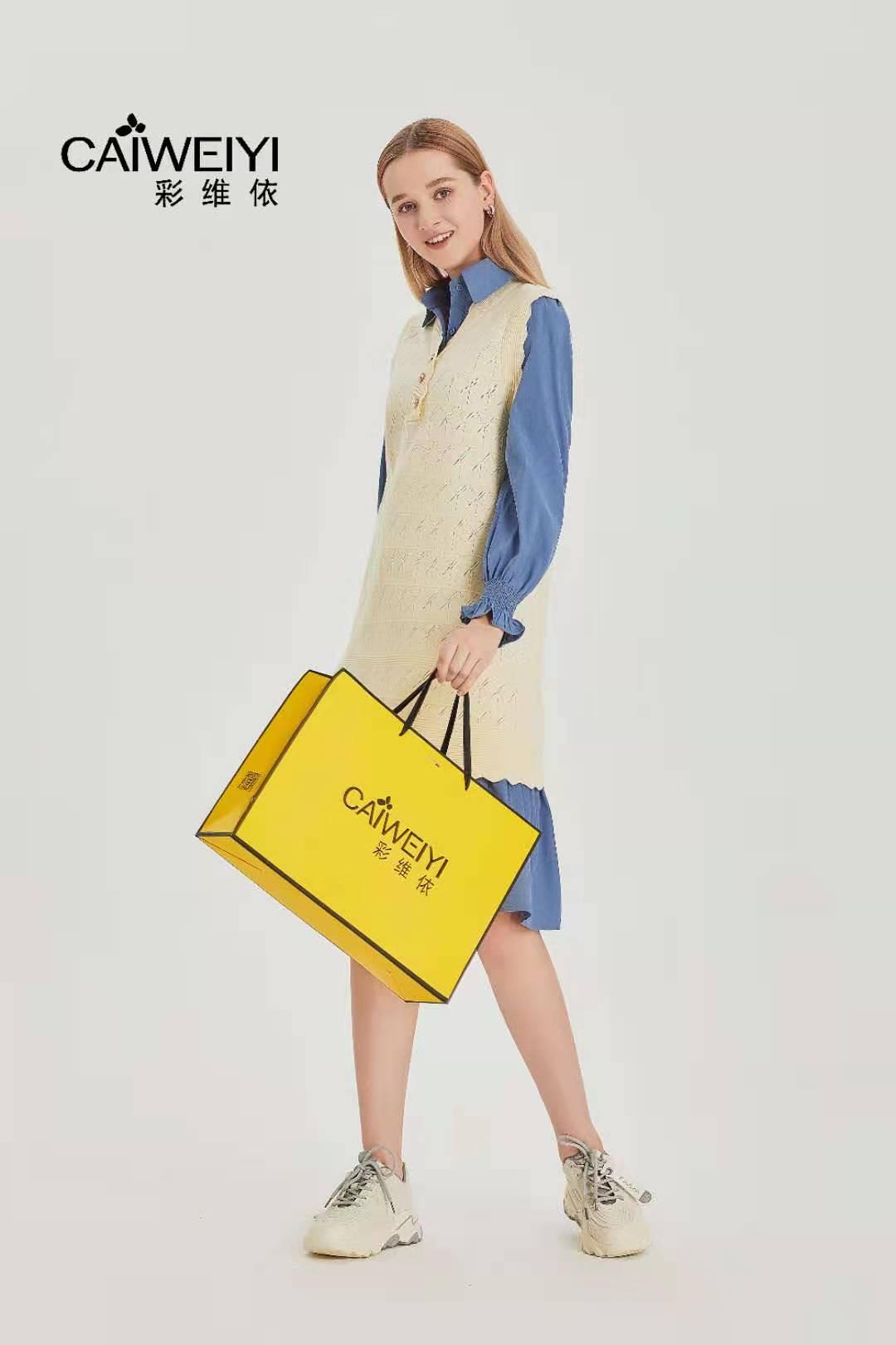 CAIWEIYI彩维依-国际时装品牌