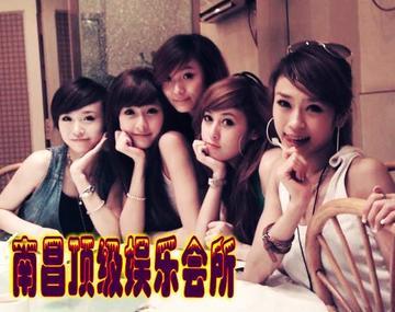 南昌KTV招聘广告普遍出现在哪里?